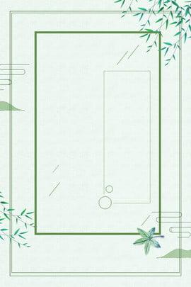 नई पृष्ठभूमि पर हरे पौधे वसंत ग्रीन पौधा ढांचा सजावट पत्ती स्वाभाविक रूप से अनाज बादल बादल ढांचा , ग्रीन, पौधा, ढांचा पृष्ठभूमि छवि