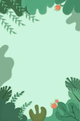 녹색 식물 잎 배경 국경 녹색 식물 나뭇잎 자연 국경 꽃 질감 배경 봄 계절 , 녹색 식물 잎 배경 국경, 녹색, 식물 배경 이미지