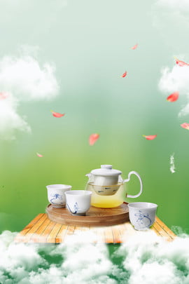 Áp phích quảng cáo bộ trà xanh tự nhiên vui lòng xanh tươi , Hóa, Lòng, Phích Ảnh nền