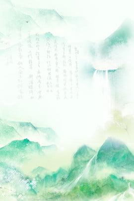 녹색 최소한의 골동품 배경 그림 녹색 단순한 고대 스타일 자연 시 풍경 아니요 , 스타일, 자연, 시 배경 이미지