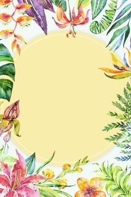 綠色手繪簡約鮮花環繞海報背景 綠色 簡約 手繪 鮮花 花朵 花卉 植物 綠葉 葉子 環繞 邊框 海報 背景 綠色手繪簡約鮮花環繞海報背景 綠色 簡約背景圖庫
