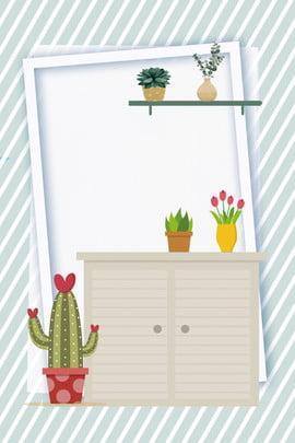 綠色條紋卡通室內場景 , 卡通櫃, 盆栽植物, 仙人球 背景圖片
