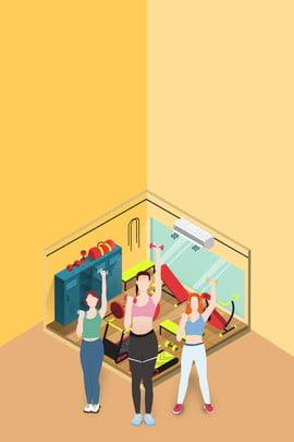 gym aerobics sports background fitness , Dumbbell, Sport Equipment, Motion Background image