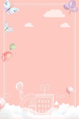h5 배경 광고 분홍색 , 신선한, 광고, 손으로 그린 배경 이미지