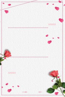 情人節玫瑰卡片背景 H5 背景 海報 情人節 玫瑰 花 鮮花 花瓣 H5 背景 海報背景圖庫