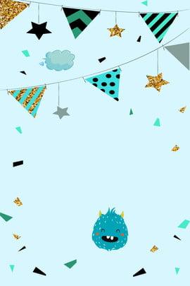 卡通邊框藍色背景海報 H5 藍色 背景 卡通 邊框 生日 聚會 清新 廣告 卡通邊框藍色背景海報 H5 藍色背景圖庫