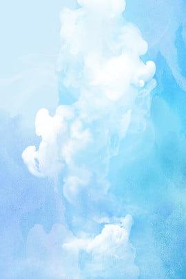 연기가 자욱한 신선한 파란색 배경 포스터 h5 블루 연기 신선한 광고 배경 포스터 백색 안개 h5 , 연기가 자욱한 신선한 파란색 배경 포스터, 안개, H5 배경 이미지