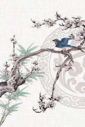 전통적인 골동품 등록 교육 기관 광고 포스터 h5 고전적 전통 고대 스타일 등록 교육 기관 광고 포스터 , H5, 고전적, 전통 배경 이미지