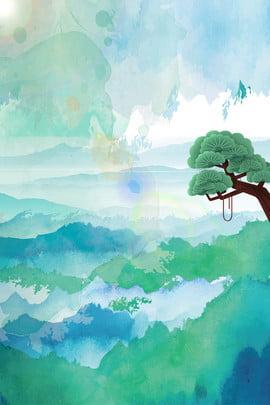 夏日清新卡通廣告背景綠水青山 h5 創意合成 夏日 清新 卡通 廣告 背景 綠水 青山 , H5, 創意合成, 夏日 背景圖片
