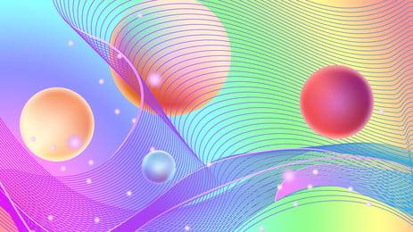 색깔의 구슬 배경 광고 포스터 h5 h5 사업 광고 포스터 착색 된 공 특수, H5, H5, 사업 배경 이미지