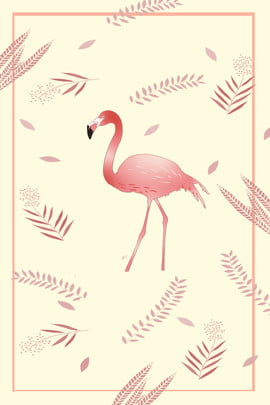 fundo de flamingo de vento ins h5 pink bonito flamingo fresco mão desenhada caricatura plano de , Fundo De Flamingo De Vento Ins, De, Fundo Imagem de fundo