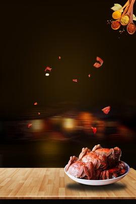 毛深い蟹の創作料理中華風広告の背景 毛深いカニ クリエイティブ 食べ物 中華風 広告宣伝 バックグラウンド かに 食品の背景 , 毛深い蟹の創作料理中華風広告の背景, 毛深いカニ, クリエイティブ 背景画像