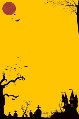 हैलोवीन महल बल्ले की पृष्ठभूमि तस्वीर हैलोवीन पृष्ठभूमि महल की , पृष्ठभूमि, मुखौटा, पृष्ठभूमि पृष्ठभूमि छवि