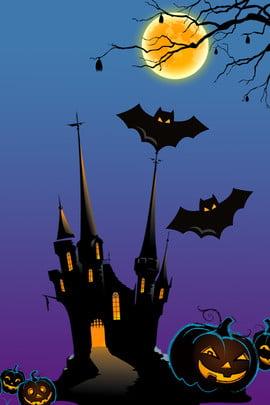 Halloween giỏ nền gradient Halloween Bối cảnh Đơn giản Màu Halloween Bối Dốc Hình Nền