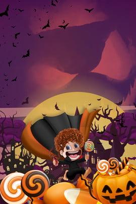 क्रिएटिव सिंथेटिक हेलोवीन पोस्टर हैलोवीन बल्ला कद्दू कैंडी पिशाच का लड़का हैलोवीन , का, कार्निवल, कार्टून पृष्ठभूमि छवि