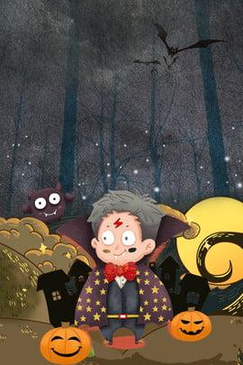 क्रिएटिव सिंथेटिक हेलोवीन पोस्टर हैलोवीन बल्ला पिशाच का लड़का कद्दू रात लकड़ी हैलोवीन , कार्निवल, हैलोवीन, क्रिएटिव सिंथेटिक हेलोवीन पोस्टर पृष्ठभूमि छवि