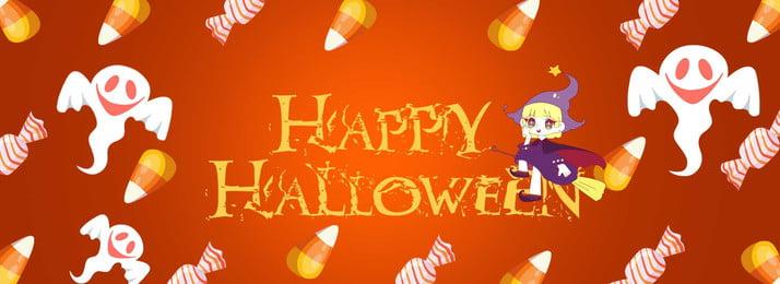 हैलोवीन कैंडी पार्टी बैनर पृष्ठभूमि हैलोवीन कैंडी भूत का त्योहार नारंगी प्यारा बैनर कैंडी का पृष्ठभूमि छवि