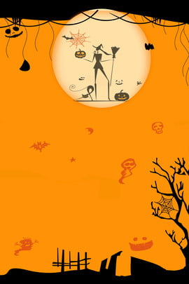 halloween carnival halloween poster carnival poster , Carnival Night, Halloween Carnival, Halloween Background image