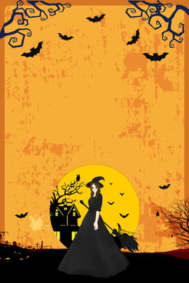 halloween carnival layering pumpkin halloween , Festival, Halloween Carnival, Layering Background image