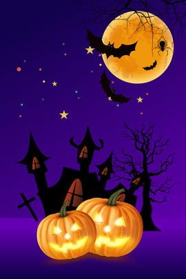 halloween carnival night halloween pumpkin forest , Bat, Western Festival, Western Ghost Festival Background image