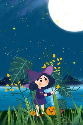 Halloween phù thủy lễ hội đêm minh họa poster gió Halloween Lễ hội Bí ngô Halloween Phù Hội Bí Họa Hình Nền