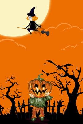 halloween halloween carnival pumpkin terror , Halloween Poster, Halloween Carnival Night, Carnival Night Background image