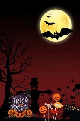 लाल काली हेलोवीन रात की पृष्ठभूमि हैलोवीन हैलोवीन पार्टी भूत का आसमान काला भुतहा पृष्ठभूमि छवि