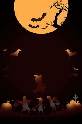 ハロウィーンハロウィーンパーティーゴーストフェスティバルカボチャランタン , 夜空、黒いハロウィーンの宣伝、カボチャ、月、ハロウィーン、ハロウィーンパーティー、ゴーストフェスティバル、カボチャのランタン 背景画像
