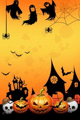 पीला हैलोवीन रात स्काई बहाना पृष्ठभूमि हैलोवीन हैलोवीन पार्टी भूत का , का, पदोन्नति, कॉस्ट्यूम पृष्ठभूमि छवि