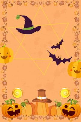 हैलोवीन पीला दुकान घर पृष्ठभूमि हैलोवीन हैलोवीन पार्टी कद्दू प्रकाश हेलोवीन पार्टी कद्दू पदोन्नति पृष्ठभूमि छवि