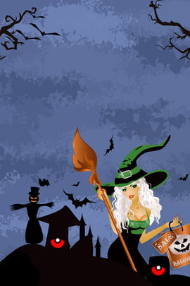 halloween halloween poster halloween creativity terror , Halloween Carnival, Trick Or Treat, Halloween Background image