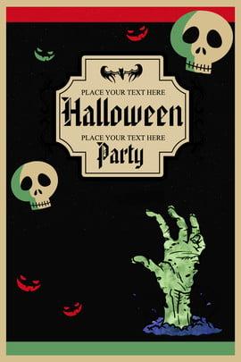 हैलोवीन अमेरिकी विंटेज तारो पोस्टर हैलोवीन हैप्पी हैलोवीन अमेरिकन रेट्रो सरल खोपड़ी भूत का , का, हैलोवीन, हैप्पी पृष्ठभूमि छवि