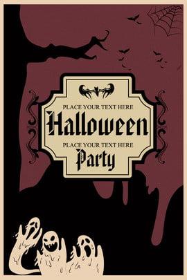 हैलोवीन अमेरिकन रेट्रो घोस्ट पोस्टर हैलोवीन हैप्पी हैलोवीन अमेरिकन रेट्रो भूत मृत पेड़ सरल मकड़ी , हैलोवीन अमेरिकन रेट्रो घोस्ट पोस्टर, जाला, बल्ला पृष्ठभूमि छवि