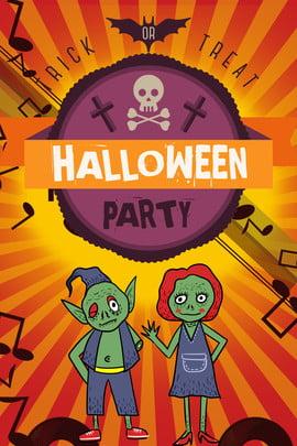 अमेरिकी ग्रीन दानव हेलोवीन पोस्टर हैलोवीन हैप्पी हैलोवीन अमेरिकन रेट्रो क्लासिक ग्रीन दानव संगीत , हैलोवीन, अमेरिकन, रेट्रो पृष्ठभूमि छवि