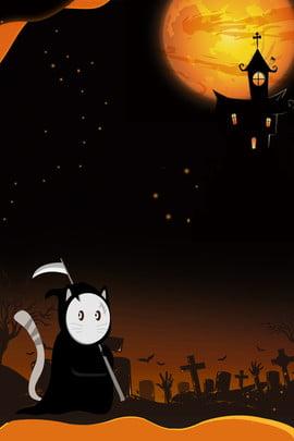 ハロウィーンハッピーハロウィン漫画ゴースト , ゴーストキャッスル、ゴーストキャット、墓石、ムーン、ハロウィーン、ハッピーハロウィン、漫画、ゴースト 背景画像