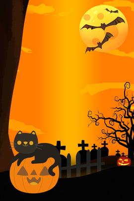 Halloween bí ngô mèo đen Halloween Halloween vui vẻ Phim đen Mặt Mộ Hình Nền
