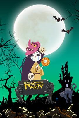 ハロウィーンハッピーハロウィン漫画ゴースト , パーティー、ゴーストキャッスル、バット、ムーン、女の子、ハロウィーン、幸せなハロウィーン、漫画、ゴースト 背景画像