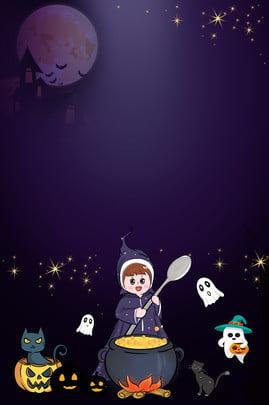 हेलोवीन छुट्टी पोस्टर डाउनलोड हैलोवीन रात उदास भूत लड़की पशु चन्द्रमा तारों का , हेलोवीन छुट्टी पोस्टर डाउनलोड, हैलोवीन, रात पृष्ठभूमि छवि
