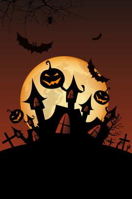 Cartoon halloween poster nền sáng tạo Halloween Đêm Đầu bí ngô Phim Phích Cartoon Halloween Hình Nền