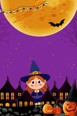 halloween party trick or treat halloween poster halloween , Halloween, Ghost Together, Tombstone Background image