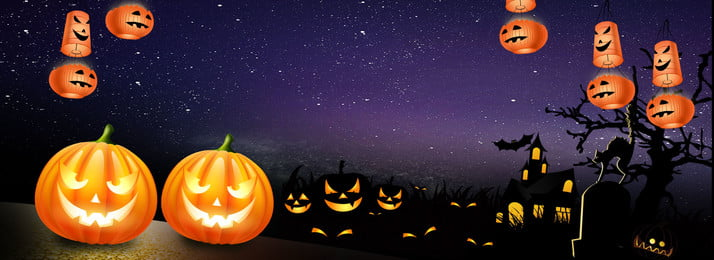 halloween propaganda background halloween halloween pumpkin light halloween haunted house, Lantern, Starry Sky, Dark Night Background image