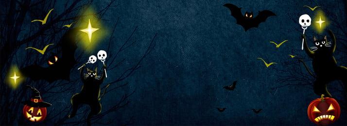 ハロウィーン城漫画手描き夜不思議な創造的な背景 ハロウィン パンプキンライト 西洋文化 ダーク インプ 城 漫画の手描き 夜 神秘的な創造的な背景 ハロウィーン城漫画手描き夜不思議な創造的な背景 ハロウィン パンプキンライト 背景画像