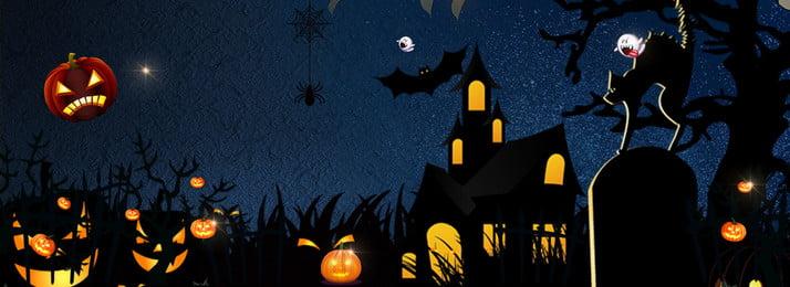 ハロウィーンミステリー夜の背景 ハロウィン パンプキンライト 西洋文化 ダーク インプ 城 漫画の手描き 夜 神秘的な創造的な背景 ハロウィーンミステリー夜の背景 ハロウィン パンプキンライト 背景画像