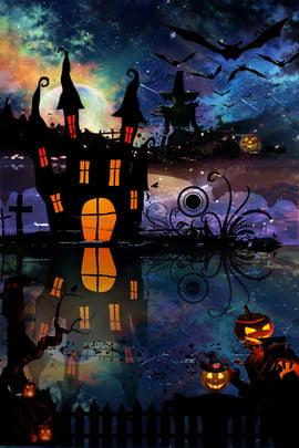 हैलोवीन कैसल डरावनी रात की पृष्ठभूमि हैलोवीन कद्दू प्रकाश पाश्चात्य संस्कृति डायन छोटा , हैलोवीन, कद्दू, संस्कृति पृष्ठभूमि छवि