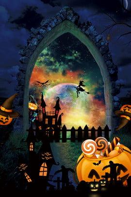 हैलोवीन कार्टून हाथ रात रहस्यमय रचनात्मक पृष्ठभूमि तैयार की हैलोवीन कद्दू प्रकाश पाश्चात्य संस्कृति डायन छोटा , प्रकाश, पाश्चात्य, रचनात्मक पृष्ठभूमि छवि