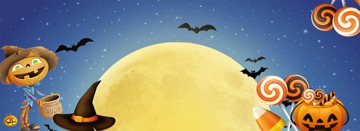 Sân chơi Halloween nền poster phim hoạt hình Halloween Bù nhìn Mặt trăng Đầu Liệu Phù Hình Hình Nền