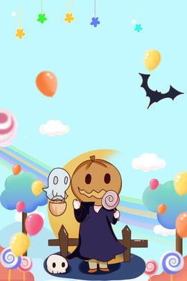 Blue Halloween Pumpkin Light Trick hoặc Treat Poster Halloween Lừa hoặc điều Xanh Bát Lollipop Hình Nền