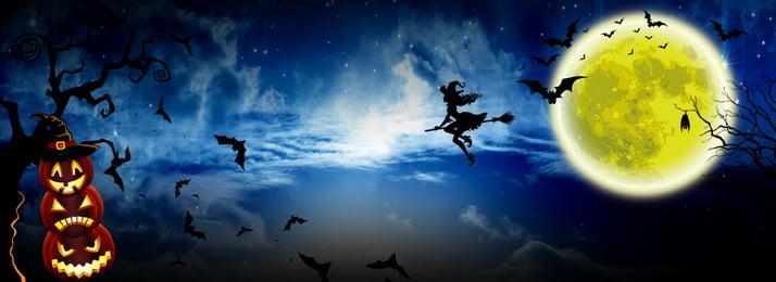 nền phù thủy halloween bầu trời đầy sao, Nền Minh Họa Halloween, đèn Lồng Bí Ngô, Dơi Ảnh nền
