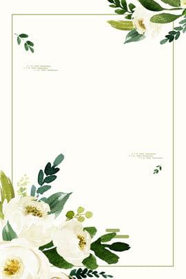 手描きの風の花のポスター 手描きスタイル 花 バラ バラ ホワイトローズ ポスター 水彩画 , 手描きの風の花のポスター, 手描きスタイル, 花 背景画像