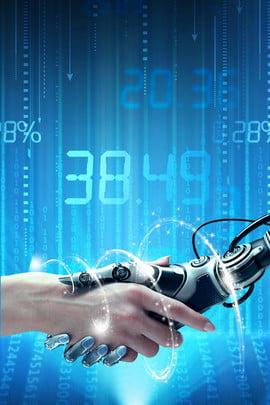 मनुष्यों और रोबोटों का रचनात्मक संश्लेषण हाथ भविष्य रोबोट मशीनरी रोबोट बांह मानवता इशारा डेटा हाथ मिलाने क्रिएटिव संश्लेषण , बांह, मानवता, इशारा पृष्ठभूमि छवि